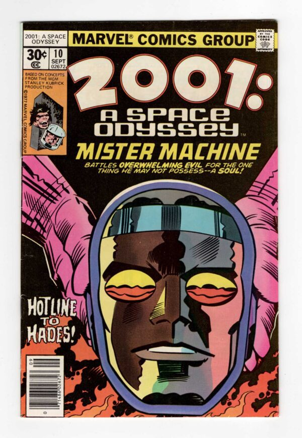 Jack Kirby 2001 A Space Odyssey 10—Front Cover   2001 Jack Kirby