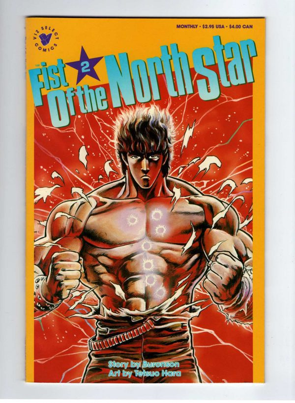 Fist of the North Star 2—Front Cover