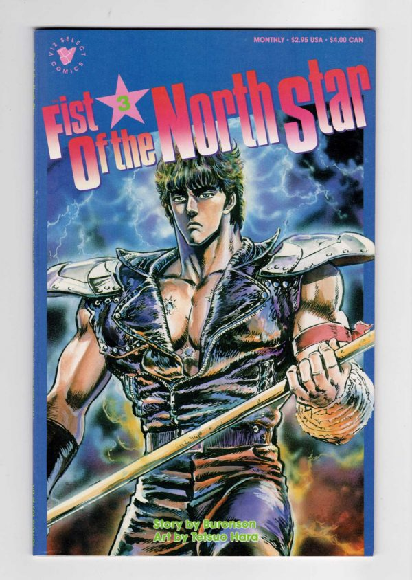 Fist of the North Star 3—Front Cover