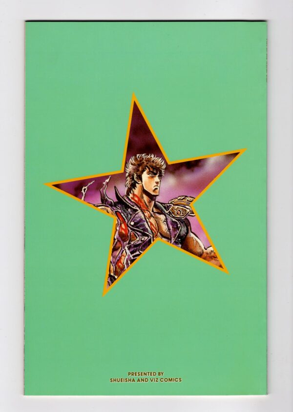 Fist of the North Star 6—Back Cover