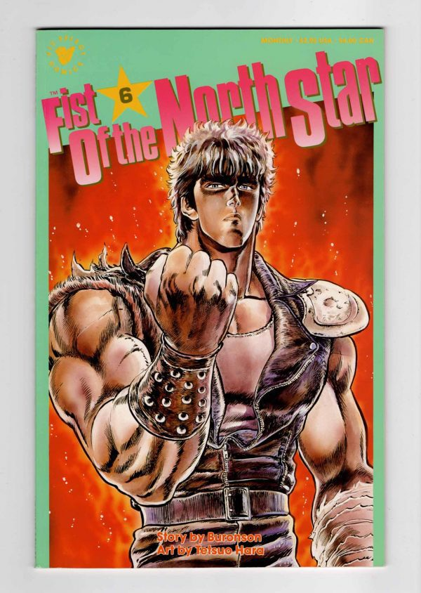 Fist of the North Star 6—Front Cover