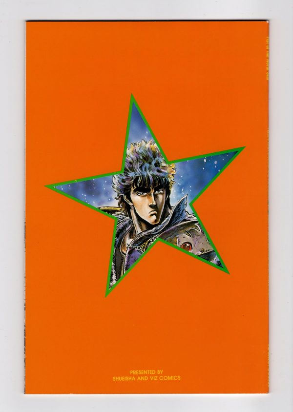 Fist of the North Star 7—Back Cover