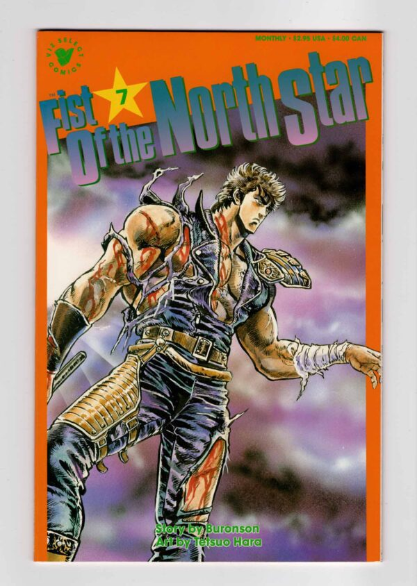 Fist of the North Star 7—Front Cover