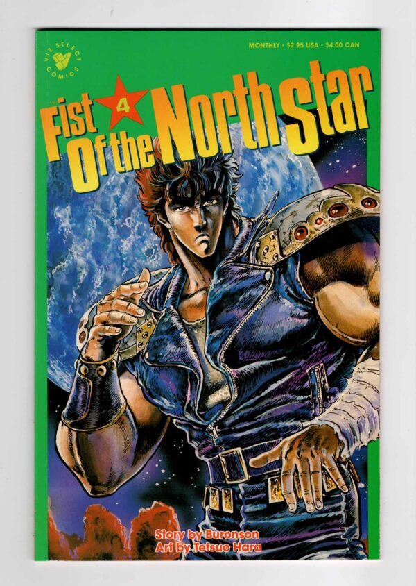 Fist of the North Star 4—Front Cover