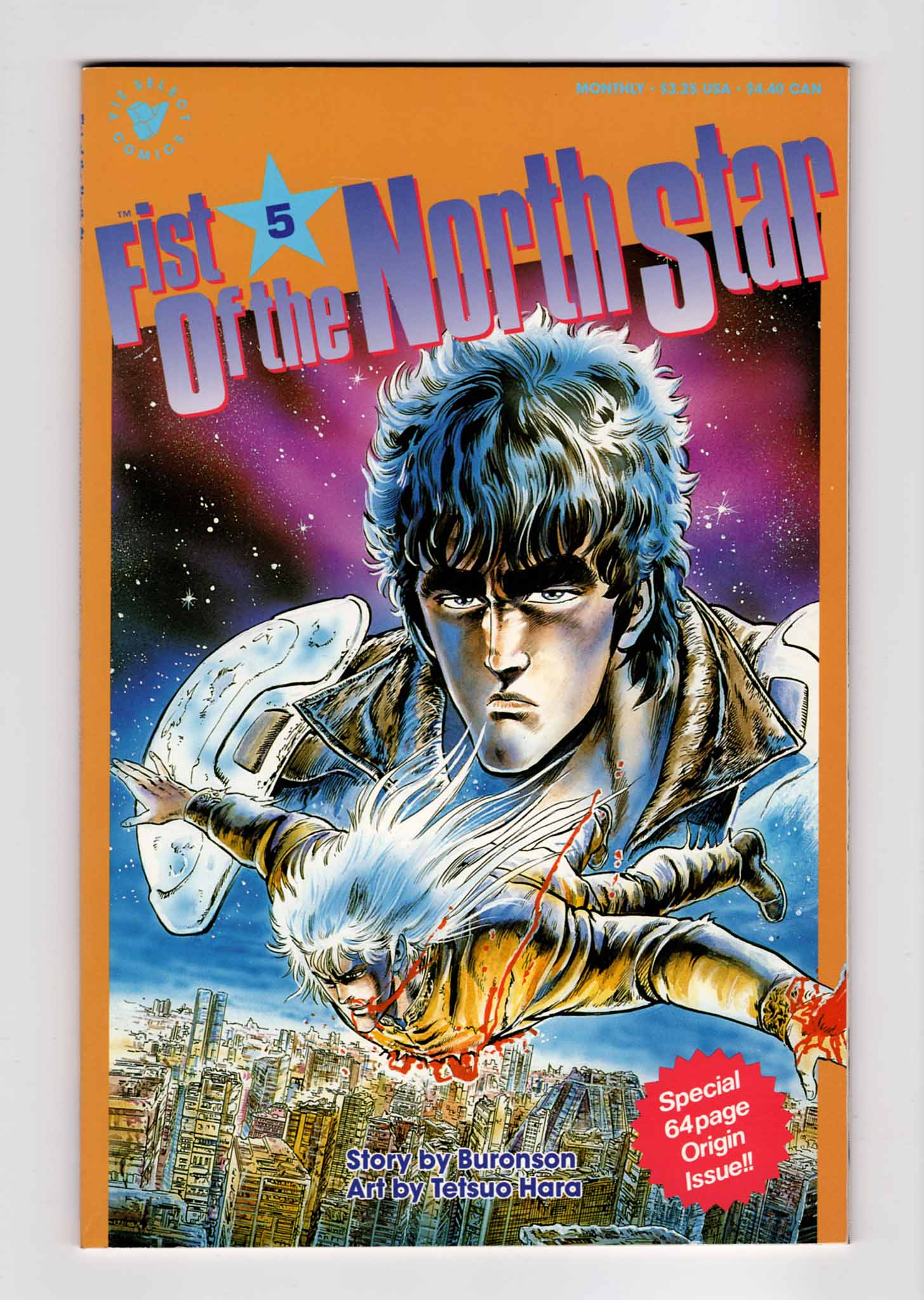 Fist of the North Star 5—Front Cover